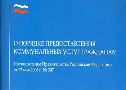 КоАП РФ Статья 4.5. Давность